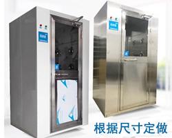 ESD静电门禁解决方案-苏州讯诺智能科技有限企业