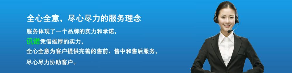 ESD门禁-苏州讯诺智能科技有限公司