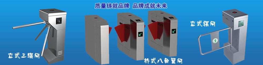 防静电地板|防静电接地|防静电PVC地板工程|防静电周转箱