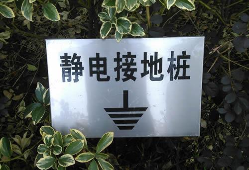 【防静电地板 讯诺pvc防静电地板施工】报价