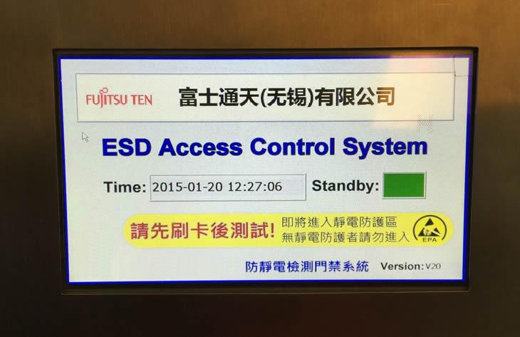 大显示屏ESD门禁系统_ESD防静电门禁系统