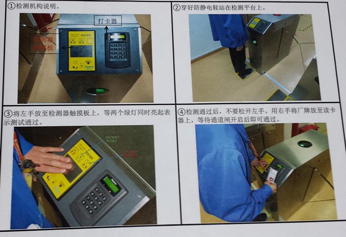 北京防静电门禁系统_ESD防静电门禁系统